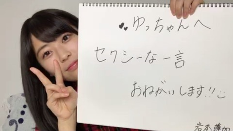 【乃木坂46】岩本蓮加は有能!