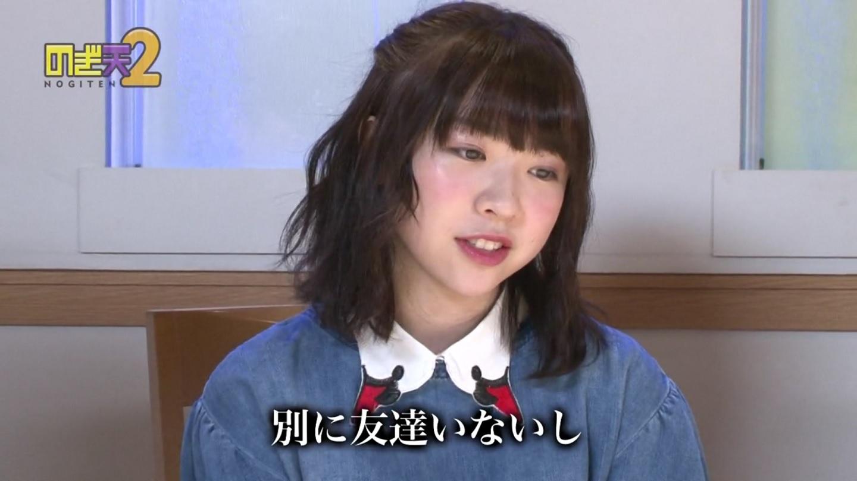 【乃木坂46】渡辺みり愛「別に友達いないし」