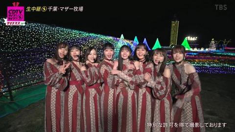 【乃木坂46】高山一美と堀未央奈の区別が付かん・・・・・