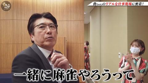 【元乃木坂】これは激アツ…中田花奈、石橋貴明を積極的に誘っている!!!!!!
