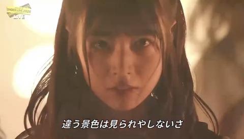 【アンダラ2020】きいちゃんがかっこよすぎた・・・・・【乃木坂46】