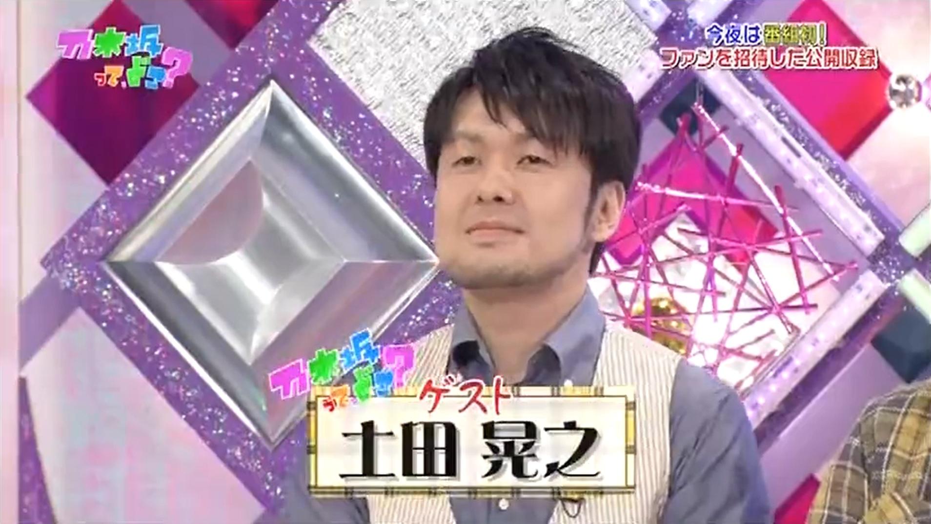 土田晃之の画像 p1_29