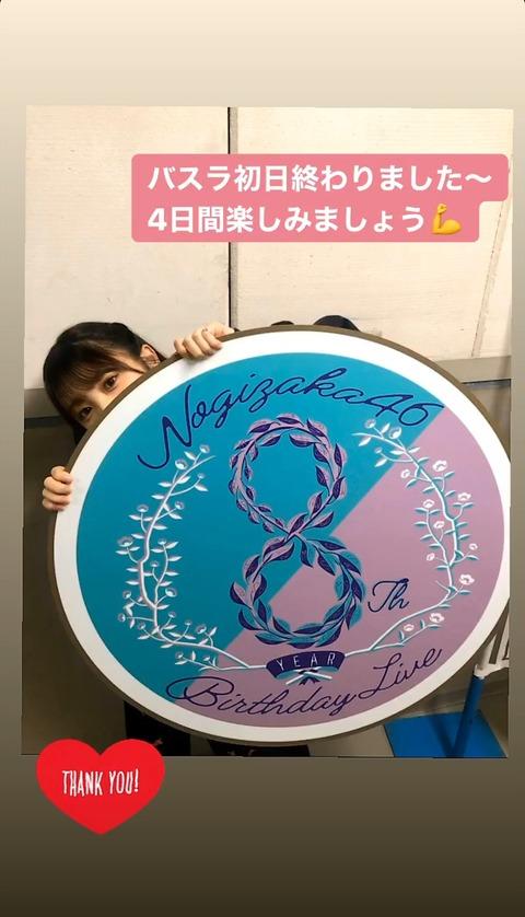 【乃木坂46】与田祐希さん、初日終わったのに4日間楽しみましょうとは…