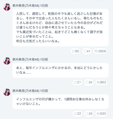 スクリーンショット 2018-08-12 15.33.46