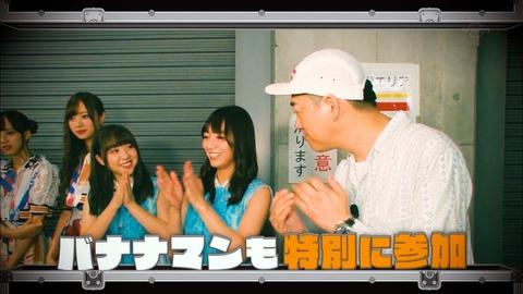 【乃木坂46】北野日奈子が笑顔でライブ裏にいたーーー!