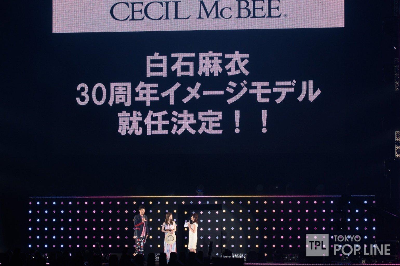 【乃木坂46】白石麻衣が「CECIL McBEE」30周年イメージモデルに就任!