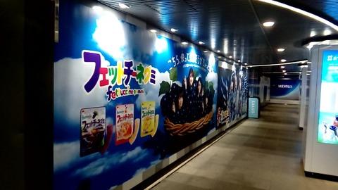 【乃木坂46】渋谷駅を乃木坂がジャックか?!『NHKサッカー』『フィットチーネグミ』の広告が!