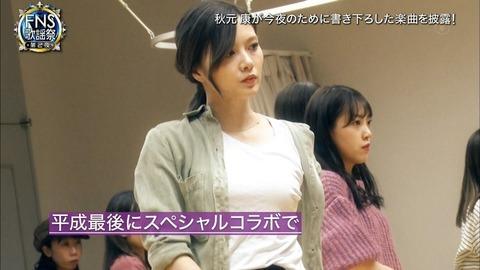 【乃木坂46】白石麻衣さん、透けてなかった…?!