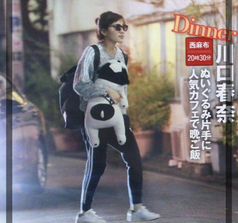【超絶朗報】川口春奈、山下美月より私服がクソダサいwwwwwww