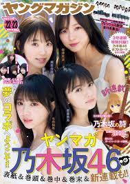 【乃木坂46】1期 2期 3期 4期 新4期 勢揃い!!!!!!!!