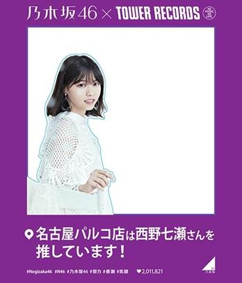 nogizaka46_4