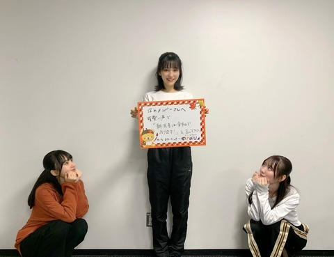 【乃木坂46】 これは楽しみ!!!本日の『のぎおび⊿』配信メンバーが決定!!!!!!キタ━━━━(゚∀゚)━━━━!!!