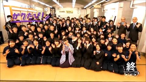 【乃木坂46】『ガクたび!』曲終わりにみんなでタイトルコールするの好き!