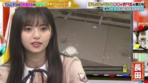 【乃木坂46】齋藤飛鳥が意外とクイズ強くてビックリ!!!
