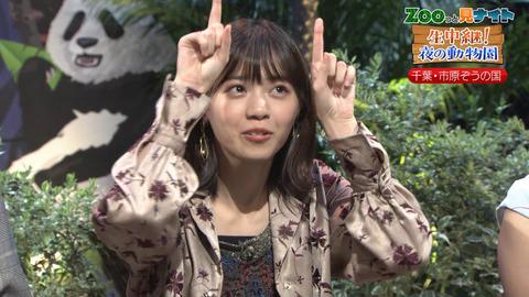 【乃木坂46】西野七瀬に角生えたwww闘牛ポーズが可愛すぎ!