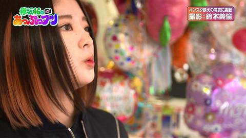 欅坂46の鈴本美愉さんが美人すぎる!