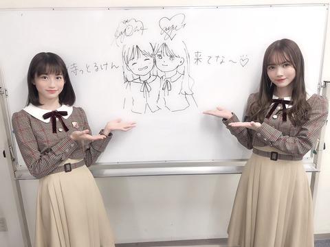 【乃木坂46】掛橋沙耶香、田村真佑の可愛さが目立ち過ぎ!