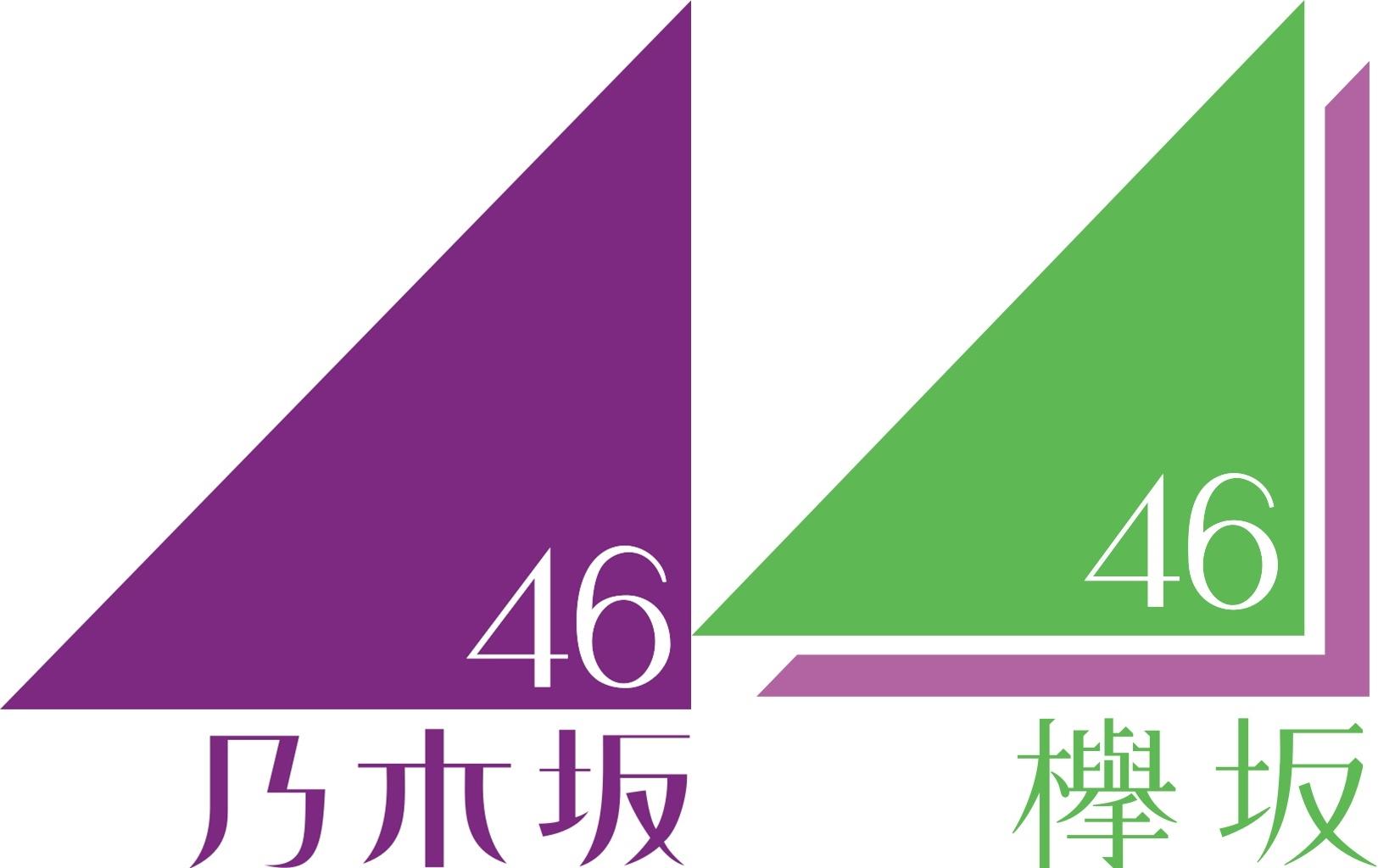 乃木坂46&欅坂46が紅白出場決定!!