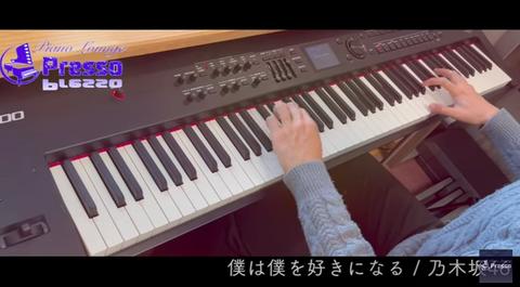 【乃木坂46】「僕は僕を好きになる」これ聞くとすげー良い曲・・・【動画】