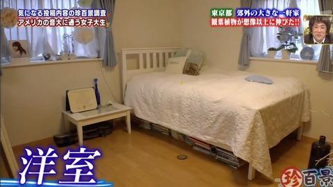 【乃木坂46】すげえな! 豪邸のお嬢様も買う与田祐希の写真集!