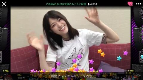 【乃木坂46】『松村沙友理のもぐもぐ配信』が神番組や!超仕上がってるな!