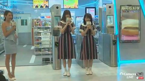 【乃木坂46】秋元真夏、松村沙友理が台湾のセブンイレブンで販促活動! 動画