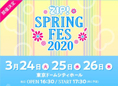スクリーンショット 2020-02-14 18.30.39