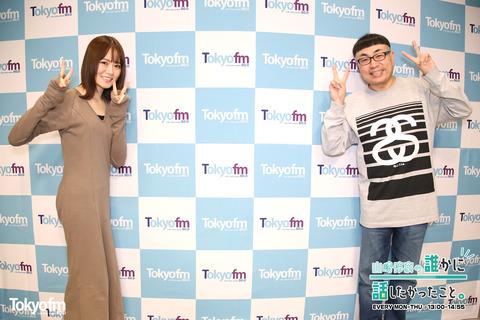 """【乃木坂46】今日の""""誰はな""""の代打・・・頼んだぞ昇!!!!"""
