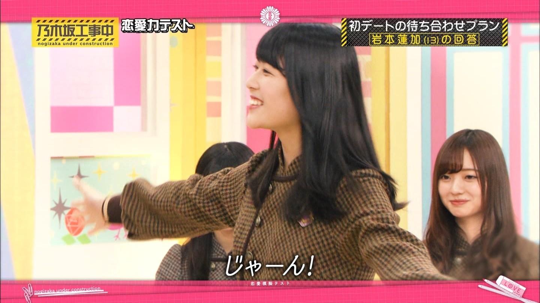 【乃木坂46】「じゃーん!」選手権にエントリーさせたいメンバーは?