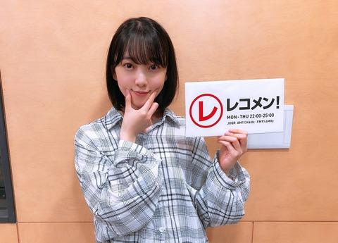 【乃木坂46】堀未央奈は可愛いなぁ〜