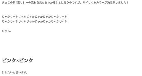 スクリーンショット 2020-10-02 0.00.32