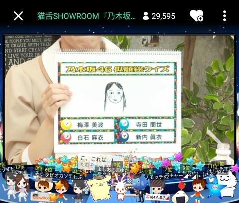 【乃木坂46】向井葉月さん、やらかす・・・・