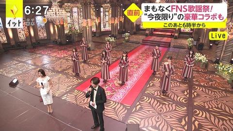 直前番組から出演で完全に国民的アイドル!『2020FNS歌謡祭・第1夜』乃木坂46出演シーンまとめ!