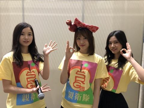 【 #乃木坂46時間TV 】乃木坂46 松村沙友理、佐々木琴子、寺田蘭世が可愛い!