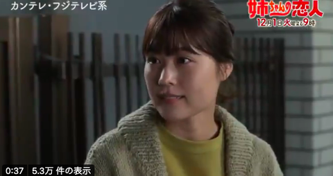 【乃木坂46】エッ・・・!? かっきー、大女優にそっくりやん!!!!