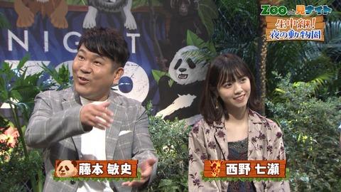 【乃木坂46】西野七瀬とフジモンの顔の大きさの違いが笑えるwww