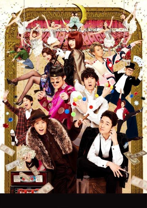 【乃木坂46】樋口日奈の新舞台「SHOW BOY」、ジャニーズが多数出演!