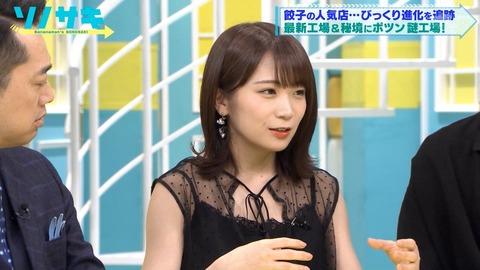 【乃木坂46】『ソノサキ』に出演した秋元真夏、なんか今日特に可愛いなw