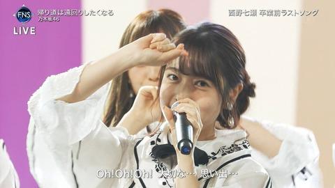 【乃木坂46】FNSの斉藤優里かわいい!
