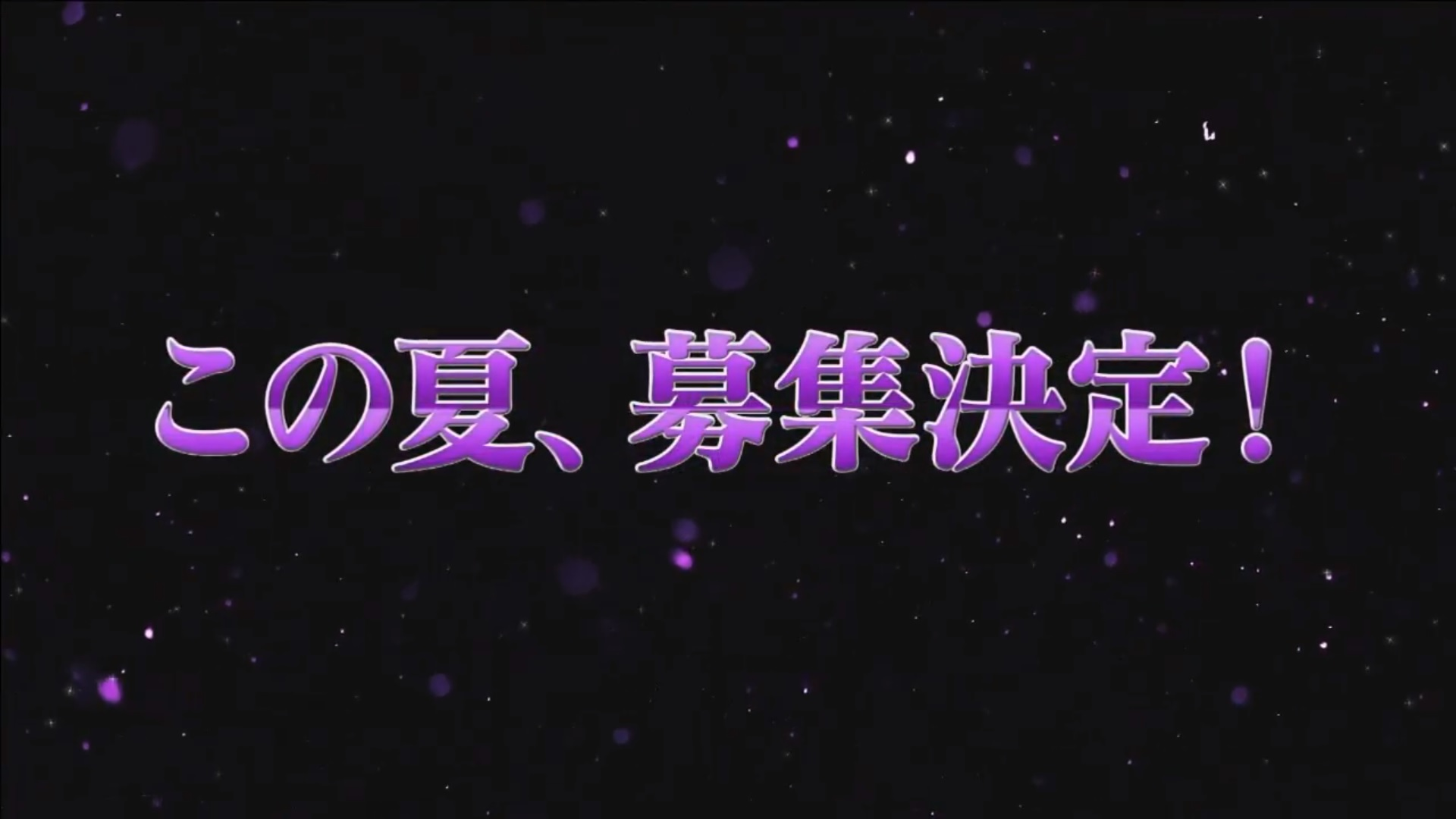 佐倉あゆ 無料エロ動画見放題|人気 【佐倉あゆ】着乳エロス -