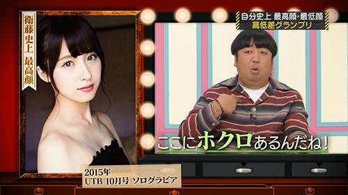 乃木坂46の「美ホクロ」No.1は?