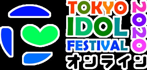 TIFonline_logo
