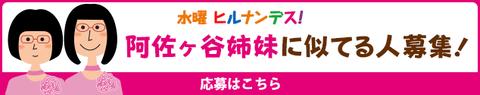 banner_asagaya
