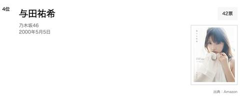 スクリーンショット 2020-09-20 20.59.23