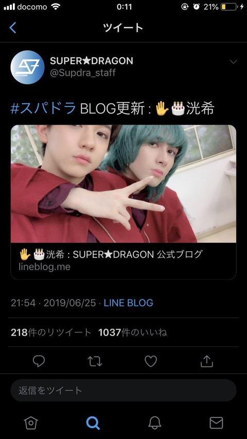 【欅坂46】平手友梨奈さんがまたようわからん男アイドルに懐かれている…