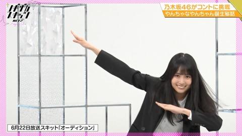 【乃木坂46】これはパーフェクト!!!カッキーカッキーーンwwwwwwwwww