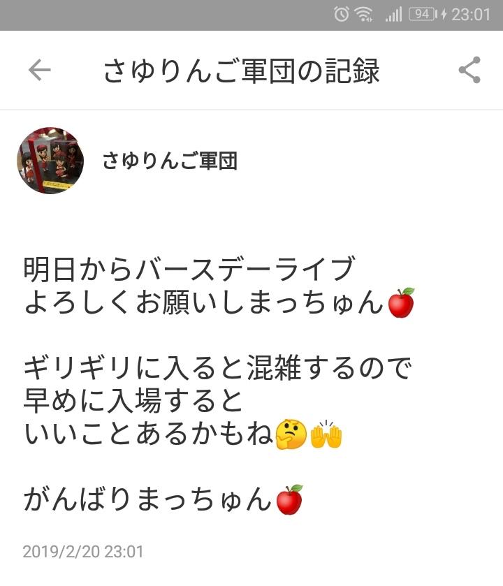 【SKE48】君江が・・・君江が笑っとる・・・!!【動画あり】 他