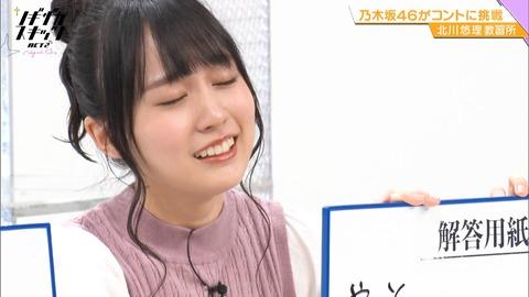 【乃木坂46】かっきーのこの表情・・・w