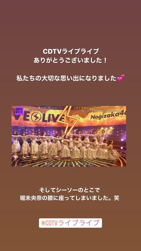 【乃木坂46】秋元真夏さんが〝CDTV〟でまたやらかしていた事が判明・・・・
