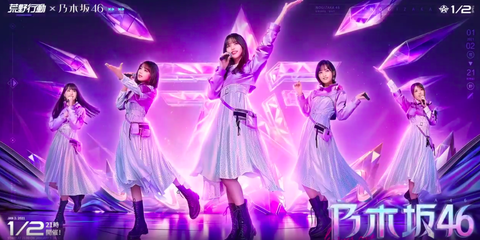 「乃木坂46 LIVE IN 荒野」齋藤と与田さんが出演する緊急生放送も決定!